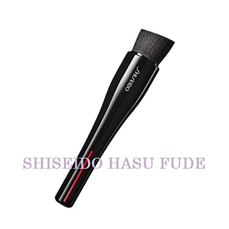 亡命百科事典うまれたSHISEIDO Makeup(資生堂 メーキャップ) SHISEIDO(資生堂) SHISEIDO HASU FUDE ファンデーション ブラシ