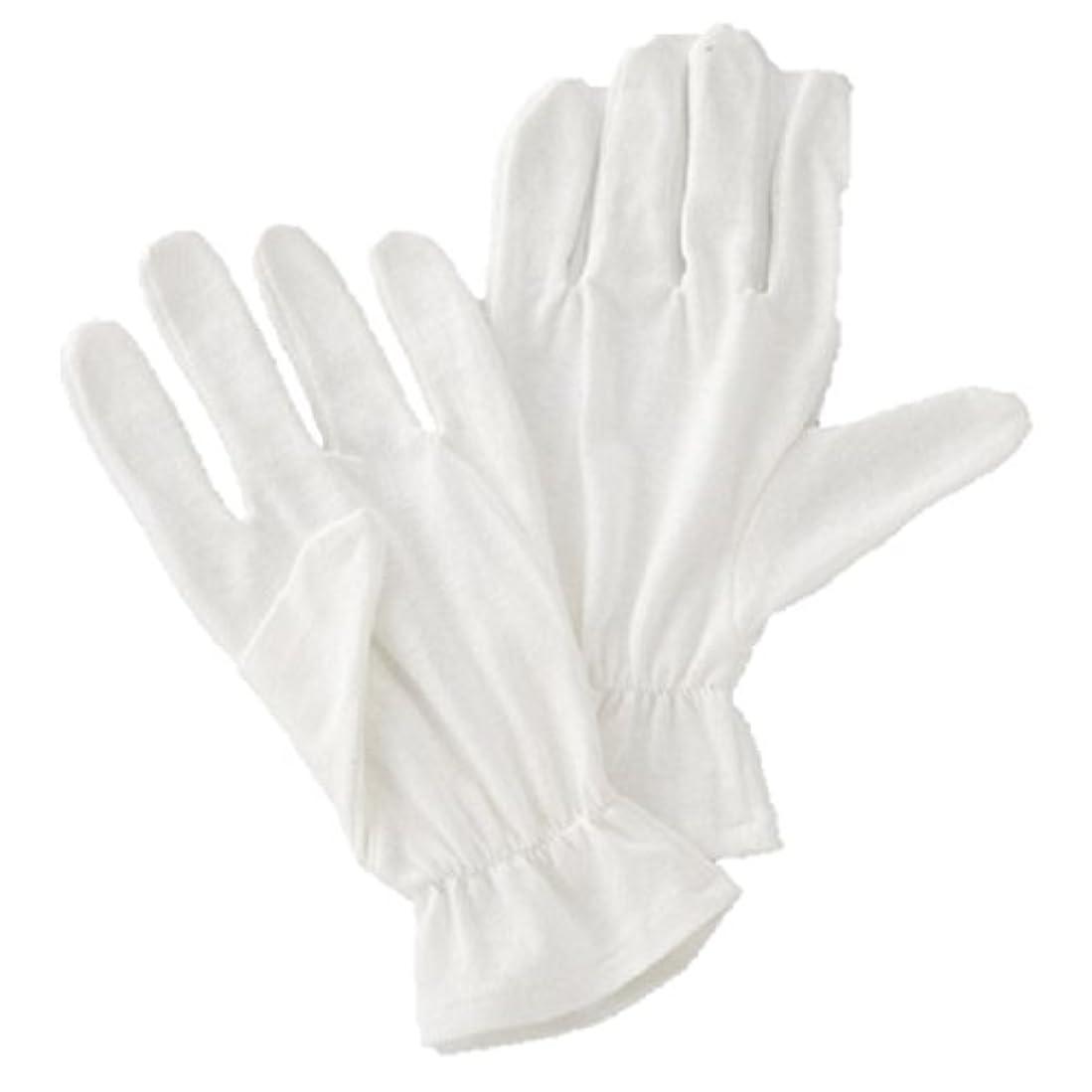 落とし穴落花生弾丸薄型インナーコットン手袋 8枚入 コットン手袋 インナー手袋 薄型 綿100% 作業用 白手袋