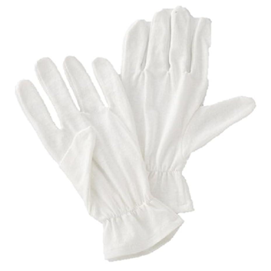 彼自身ラップ技術的な薄型インナーコットン手袋 8枚入 コットン手袋 インナー手袋 薄型 綿100% 作業用 白手袋