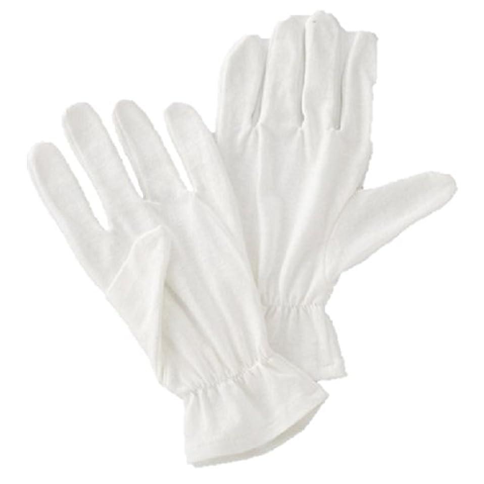 主婦ピボット最大限薄型インナーコットン手袋 8枚入 コットン手袋 インナー手袋 薄型 綿100% 作業用 白手袋