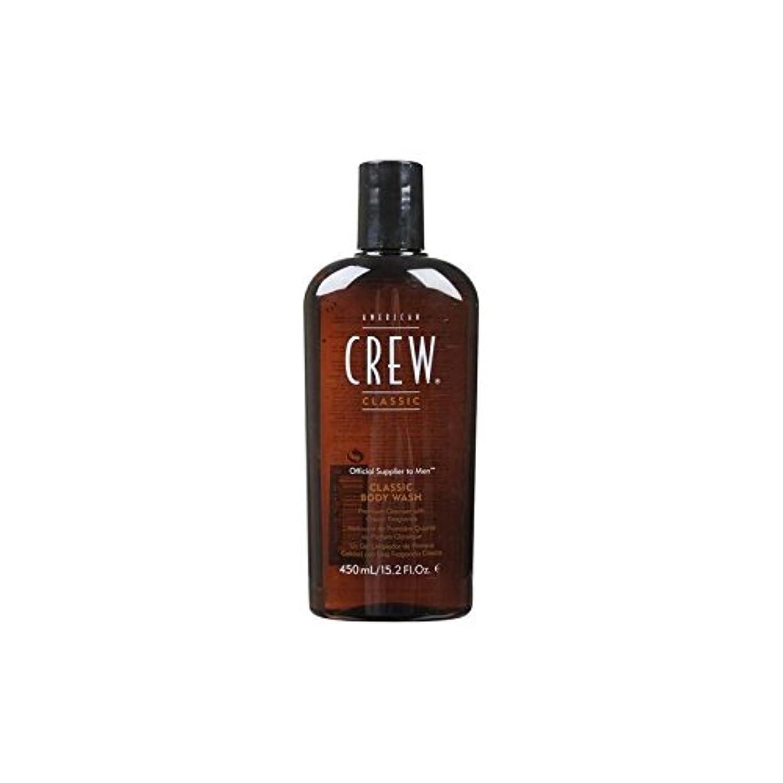 鍔松明フランクワースリーアメリカンクルークラシックなボディウォッシュ(450ミリリットル) x4 - American Crew Classic Body Wash (450ml) (Pack of 4) [並行輸入品]