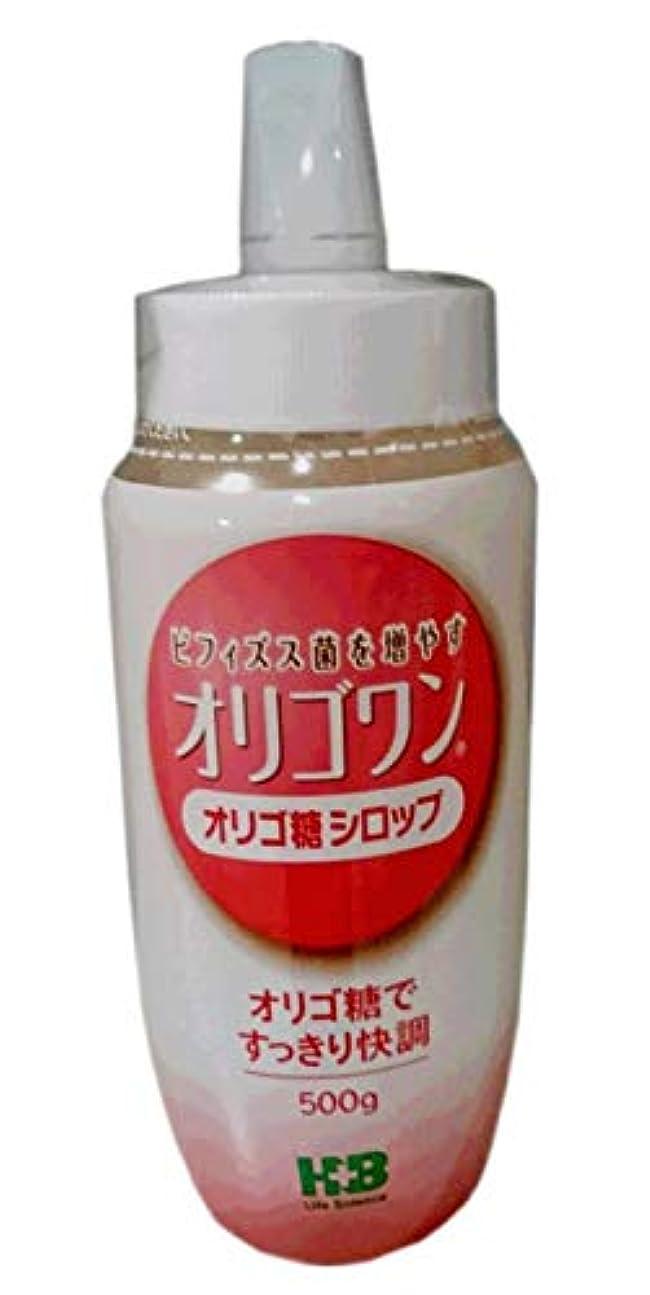 効能オーバーコートコンチネンタルH+Bライフサイエンス オリゴワン オリゴ糖シロップ 500g