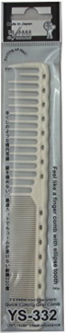 スチュアート島主導権輸送YS Park 332 Quick Cutting Grip Comb - White [並行輸入品]