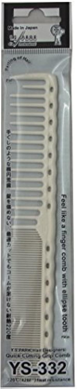 浴室事実上死の顎YS Park 332 Quick Cutting Grip Comb - White [並行輸入品]