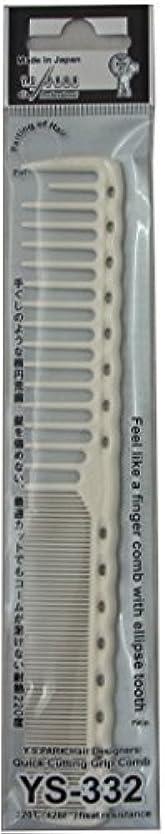 消防士輝度適度にYS Park 332 Quick Cutting Grip Comb - White [並行輸入品]