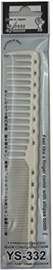 方程式閉じる実現可能YS Park 332 Quick Cutting Grip Comb - White [並行輸入品]