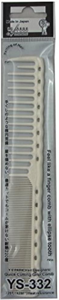 銀行音声学差し控えるYS Park 332 Quick Cutting Grip Comb - White [並行輸入品]