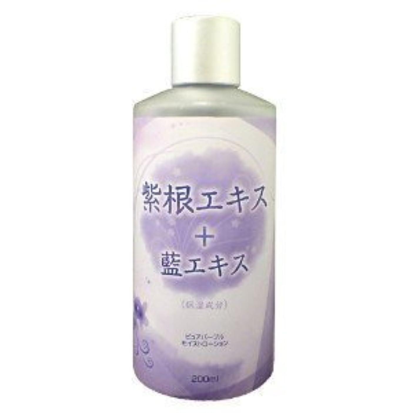 ラベル絶望式3本セット ピュアパープルモイストローション シコン ( 紫根 ) 化粧水 藍エキス入り200ml