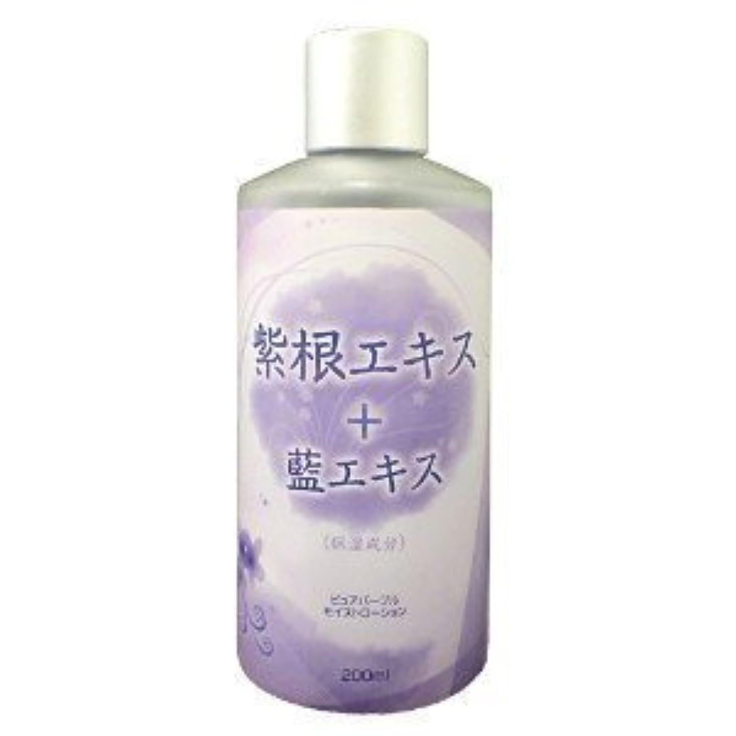 例示する松の木織る3本セット ピュアパープルモイストローション シコン ( 紫根 ) 化粧水 藍エキス入り200ml