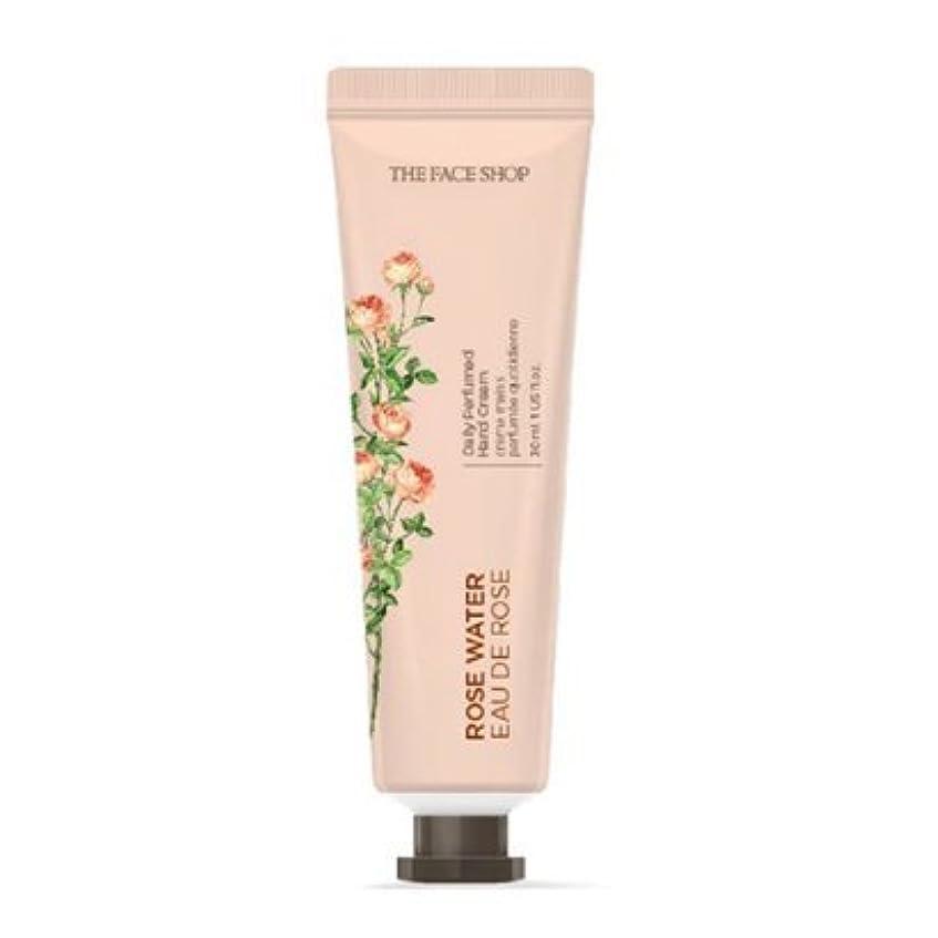 爆発するおとうさん有用[1+1] THE FACE SHOP Daily Perfume Hand Cream [01.Rose Water] ザフェイスショップ デイリーパフュームハンドクリーム [01.ローズウォーター] [new] [並行輸入品]