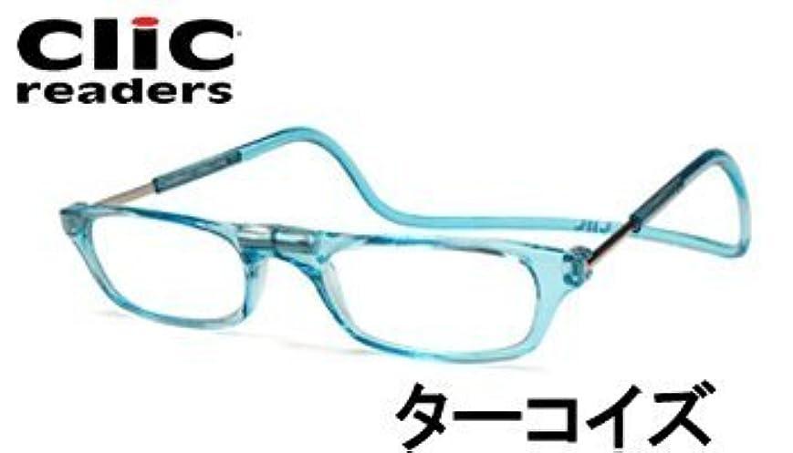老眼鏡 CliC readers(クリック リーダー) ターコイズ +3.50