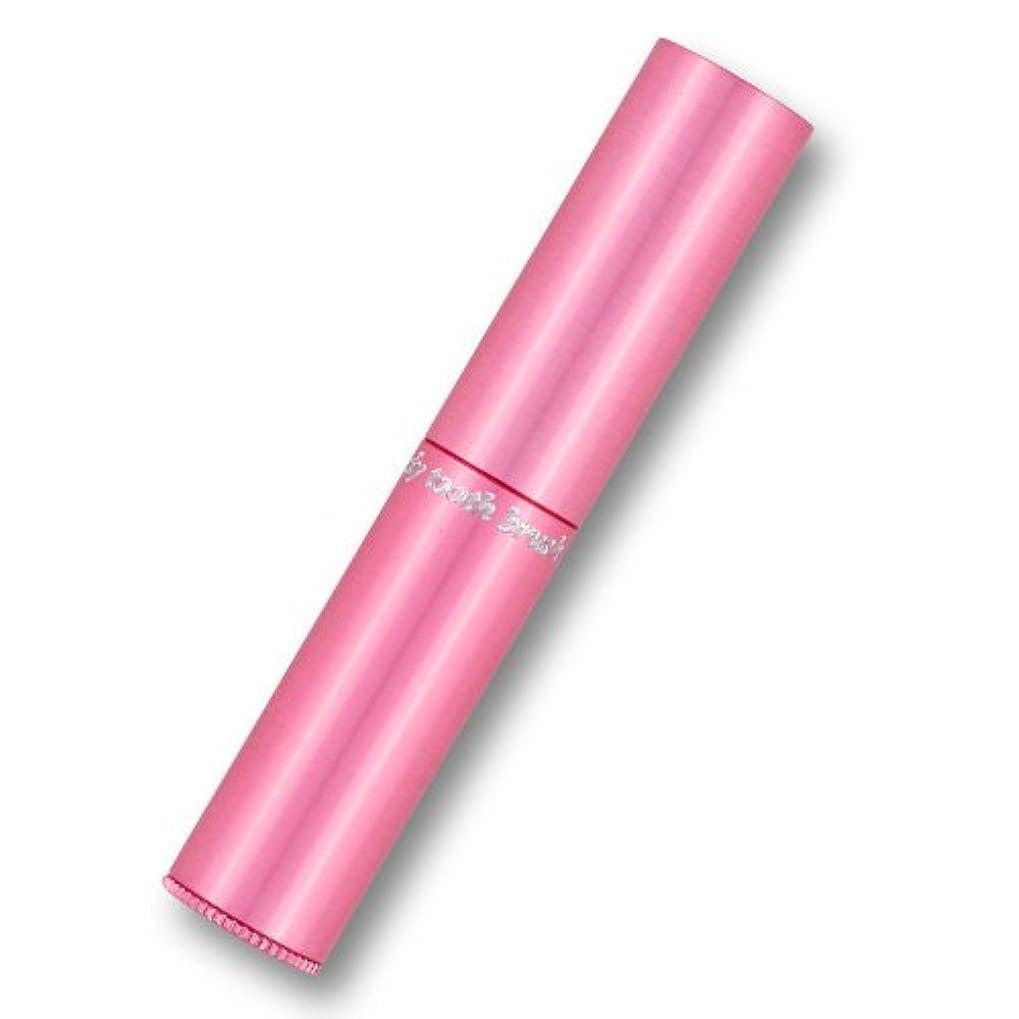 彼らの銀エクステント携帯歯ブラシ・タベタラmigaCO(ピンク)