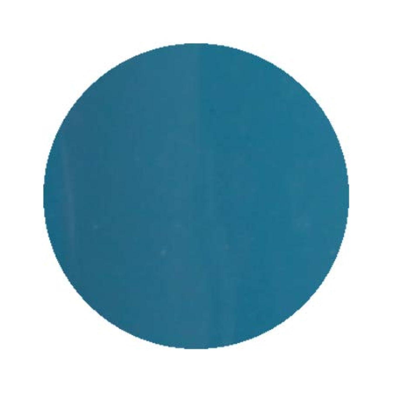 オピエート硫黄コンセンサスInity アイニティ ハイエンドカラー BL-05M ティールブルー 3g