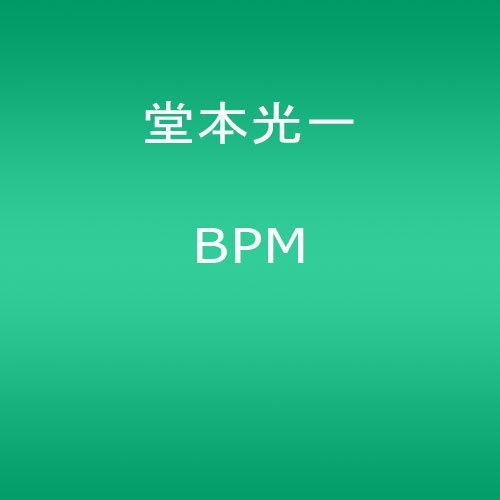 BPM(通常盤)