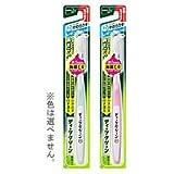 【花王】ディープクリーン ハブラシ レギュラーやわらかめ 1本 ×20個セット