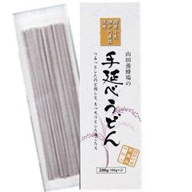 手延べうどん(紫黒米粉入) 紫黒米入1箱(100g×2袋)