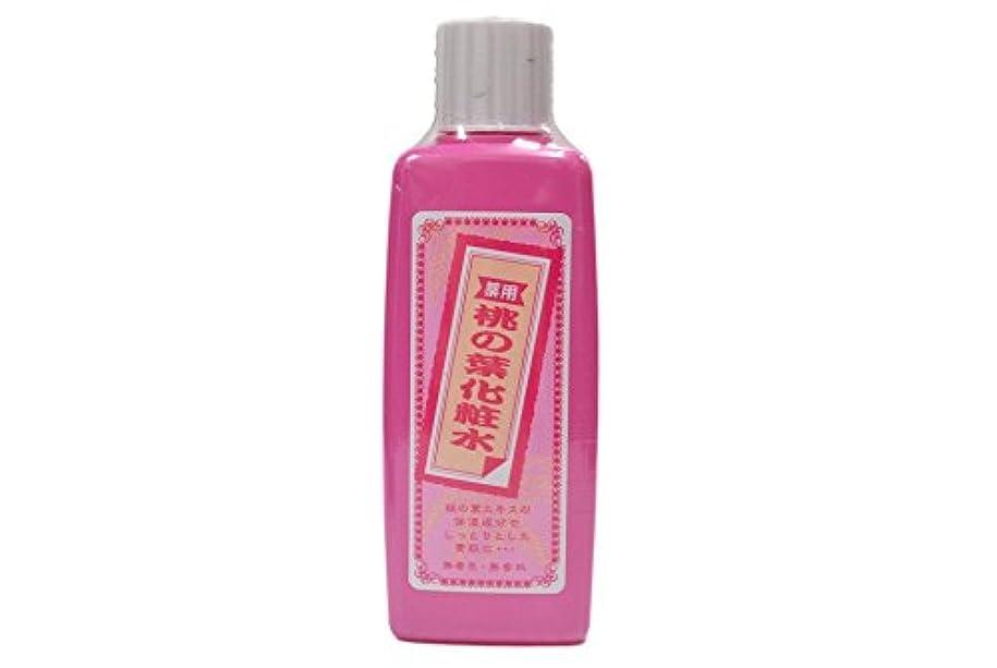 挑発する変化する講義薬用 桃の葉 化粧水