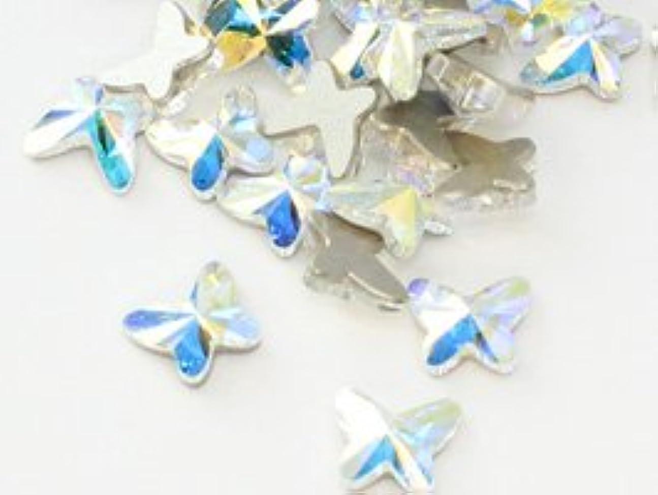 家事息を切らして南アメリカスワロフスキー#2854 Butterfly Flat Back バタフライ クリスタルオーロラ8mm(1粒)