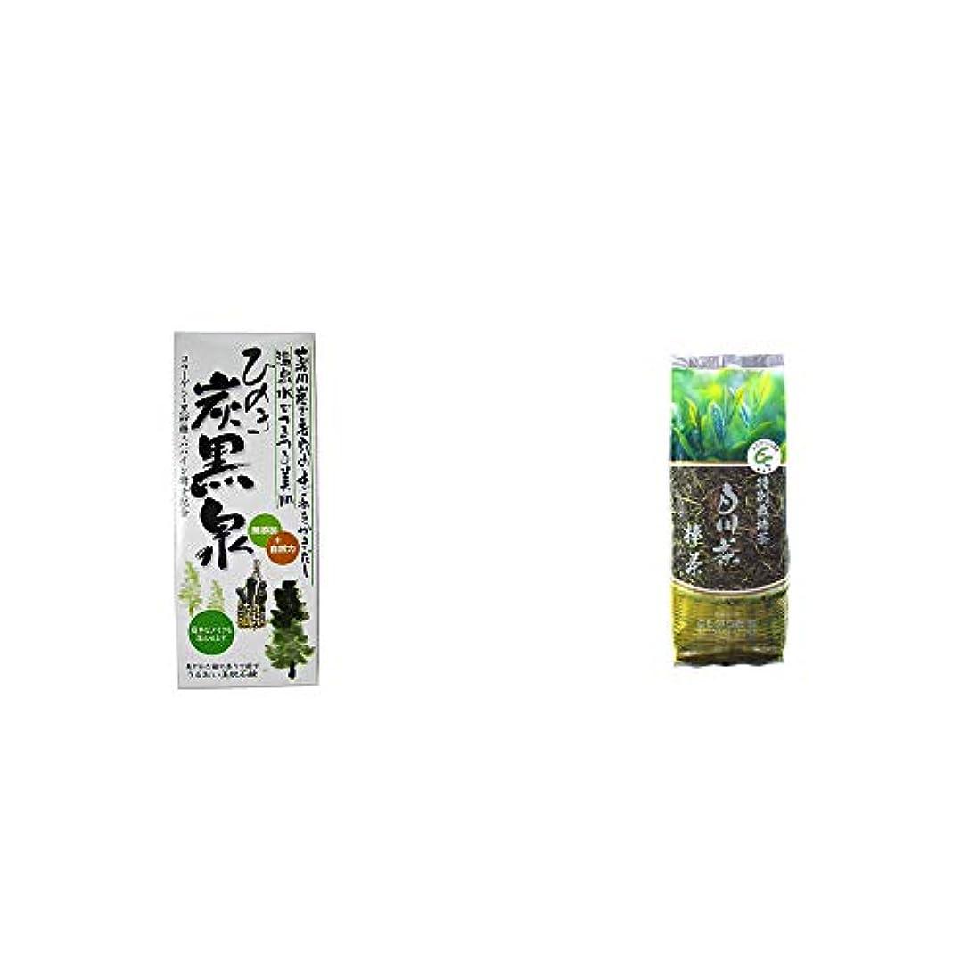 リボンアフリカ人製造[2点セット] ひのき炭黒泉 箱入り(75g×3)?白川茶 特別栽培茶【棒茶】(150g)