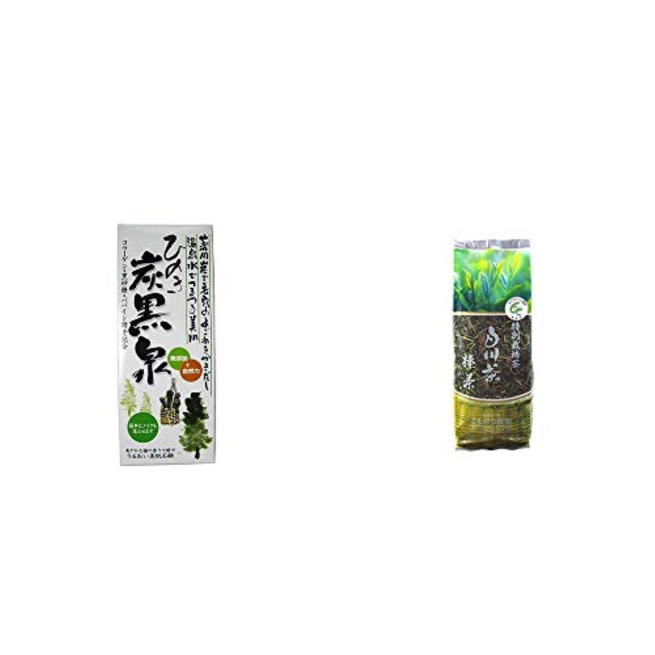 鋸歯状望むコンピューター[2点セット] ひのき炭黒泉 箱入り(75g×3)?白川茶 特別栽培茶【棒茶】(150g)
