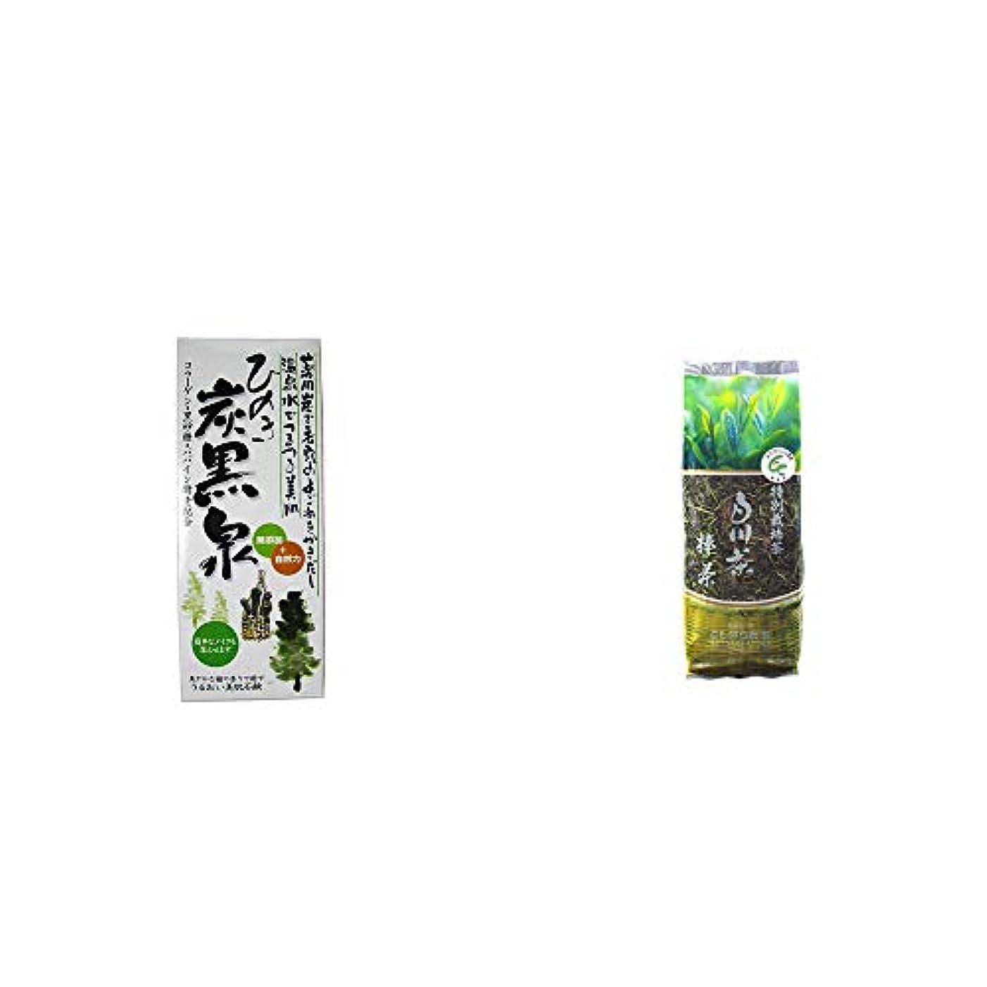 ギャングスターそばにロビー[2点セット] ひのき炭黒泉 箱入り(75g×3)?白川茶 特別栽培茶【棒茶】(150g)