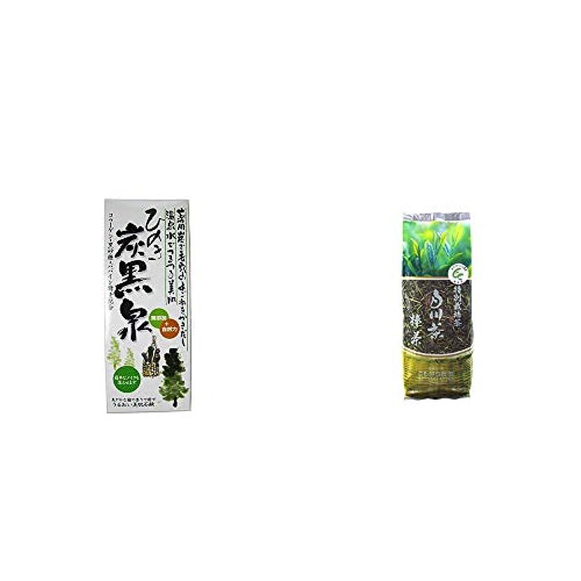睡眠アフリカ人メール[2点セット] ひのき炭黒泉 箱入り(75g×3)?白川茶 特別栽培茶【棒茶】(150g)