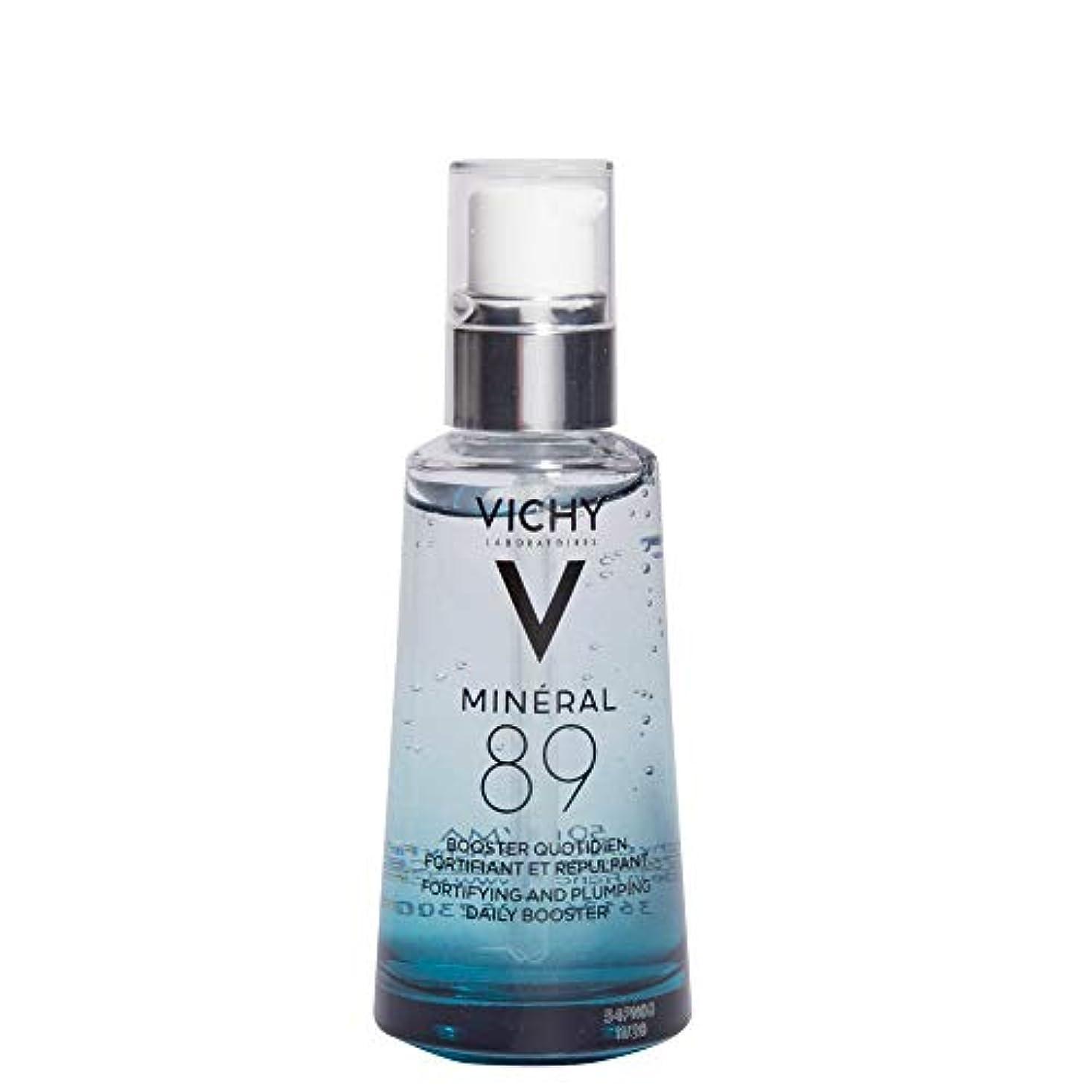 目に見えるうるさい後世Vichy Mineral 89 Fortifying, Hydrating & Plumping Daily Skin Booster, Face Moisturizer with Hyaluronic Acid, 1.67...