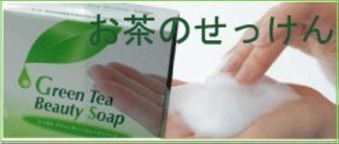 不均一韓国凍ったエイゼルグリーンティー ビューティソープ 3個セット