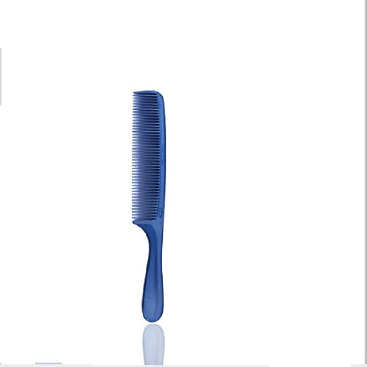 利点識別する間隔(メイクコーム、ナイロンコーム、フラットコーム)女性や男性のためのプラスチック製の髪の櫛静電気防止髪カット特別な櫛ナチュラルカラーブルー モデリングツール (サイズ : 126)