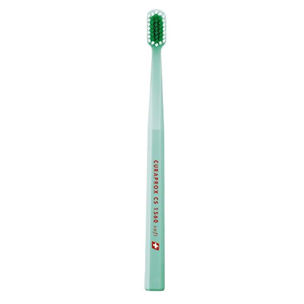 Curaprox 1560ソフト歯ブラシ - トリプルパック