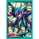 ブシロードスリーブコレクション ミニ Vol.345 カードファイト!! ヴァンガード『蒼嵐竜 メイルストローム』Part.2 パック