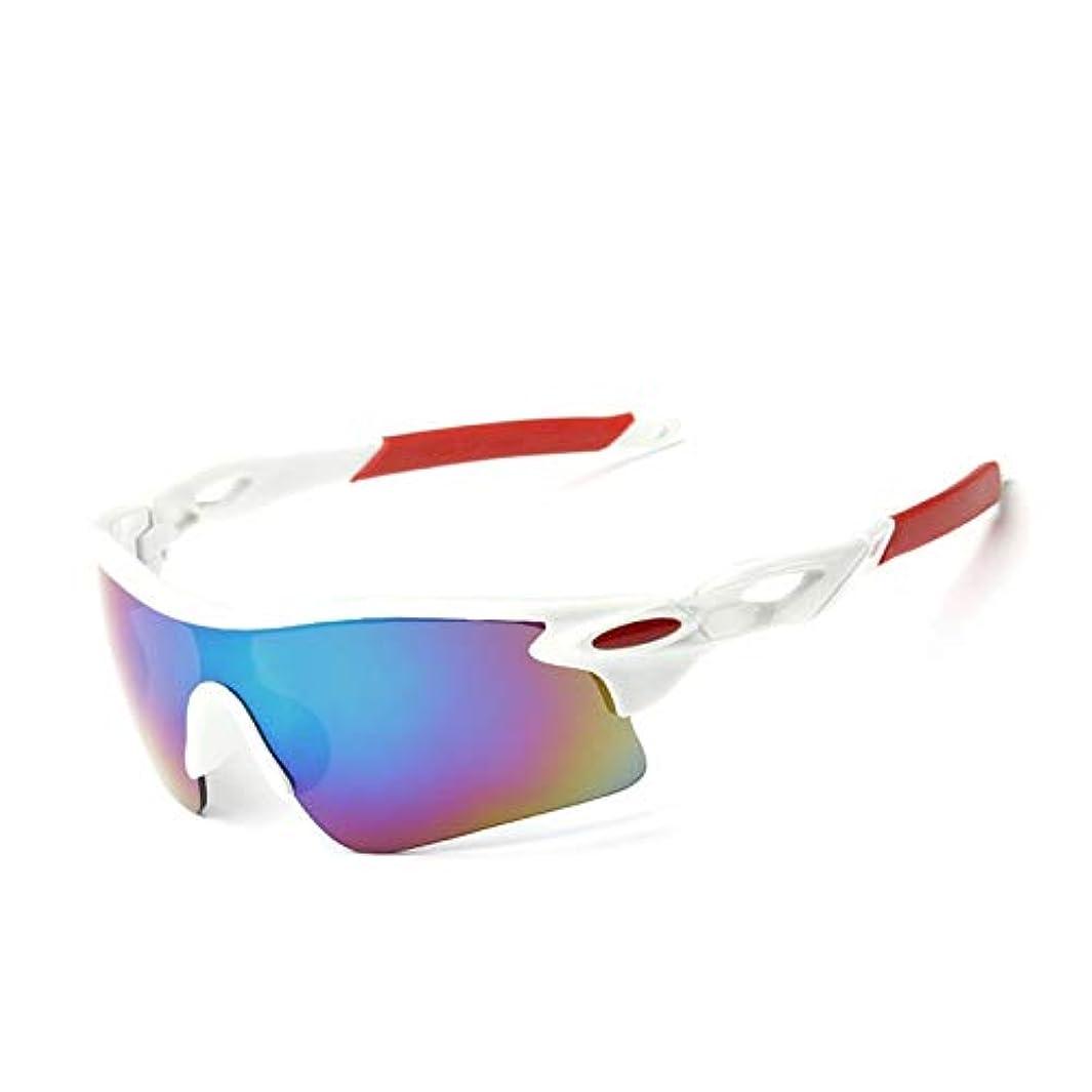 記録パンサー好戦的なスポーツスキーゴーグル サイクリングサングラス ゴーグル Zhenku自転車は、実行中の駆動眼鏡をハイキングユニセックス風防自転車オートバイサングラスアウトドアスポーツメガネ (Color : 13 RED WE GREEN)