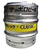 サッポロクラシック樽生20L 北海道限定