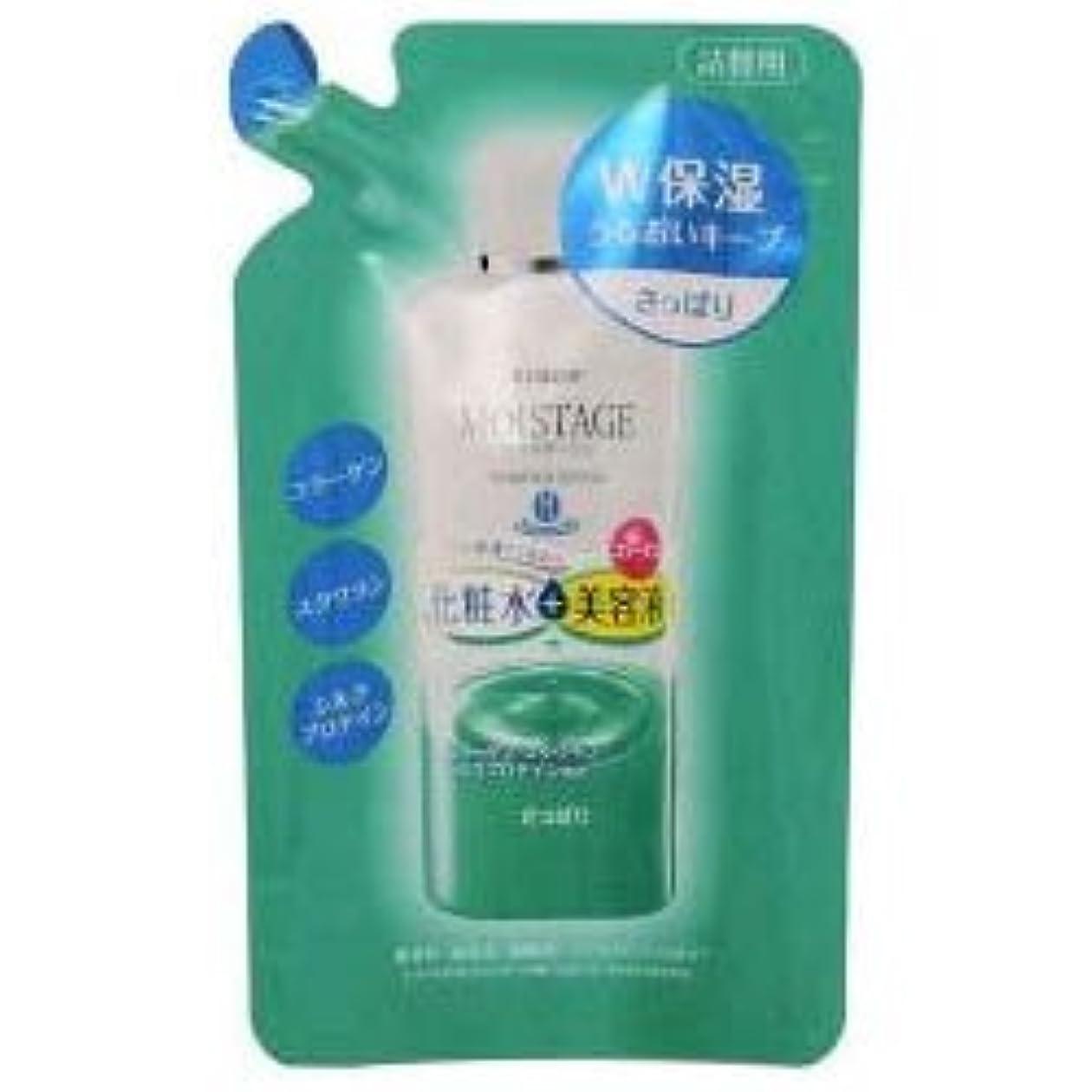 植生乳以下【クラシエ】モイスタージュ エッセンスローション(さっぱり)詰替用 200ml ×10個セット
