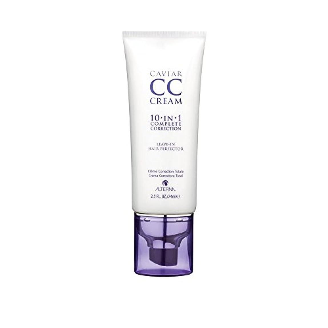 なめらか触覚自動的に[オルタナ] Alterna キャビアCCヘアクリーム 海外直送品 (Caviar Complete Correction Hair Cream 2.5oz) [並行輸入品]