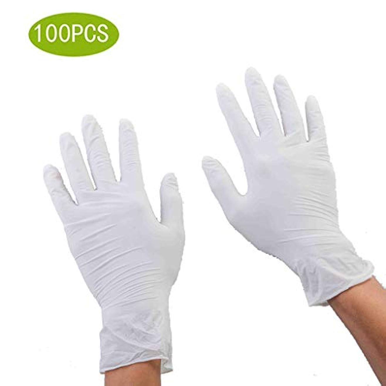 縁石煙突滅多家庭用クリーニング手袋ニトリル検査用手袋 - 医療用グレード、パウダーフリー、ラテックスゴムフリー、使い捨て、食品安全 (Size : L)