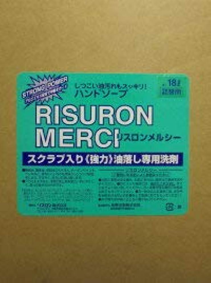 悔い改め芝生マラソンハンドソープ メルシー18L