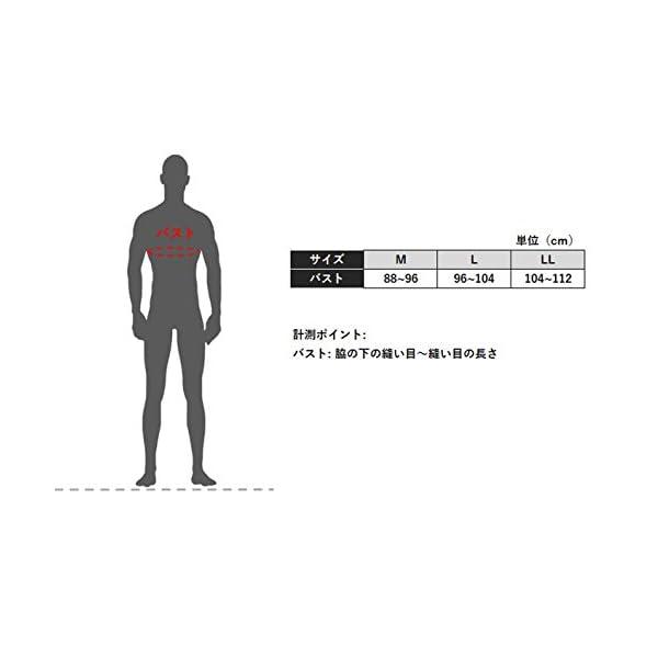 (グンゼ) GUNZE インナーシャツ YG ...の紹介画像5