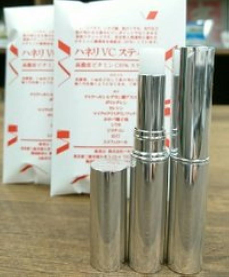 一般的にポンプデュアル高濃度ビタミンC85% ハネリ VCスティック 2本セット