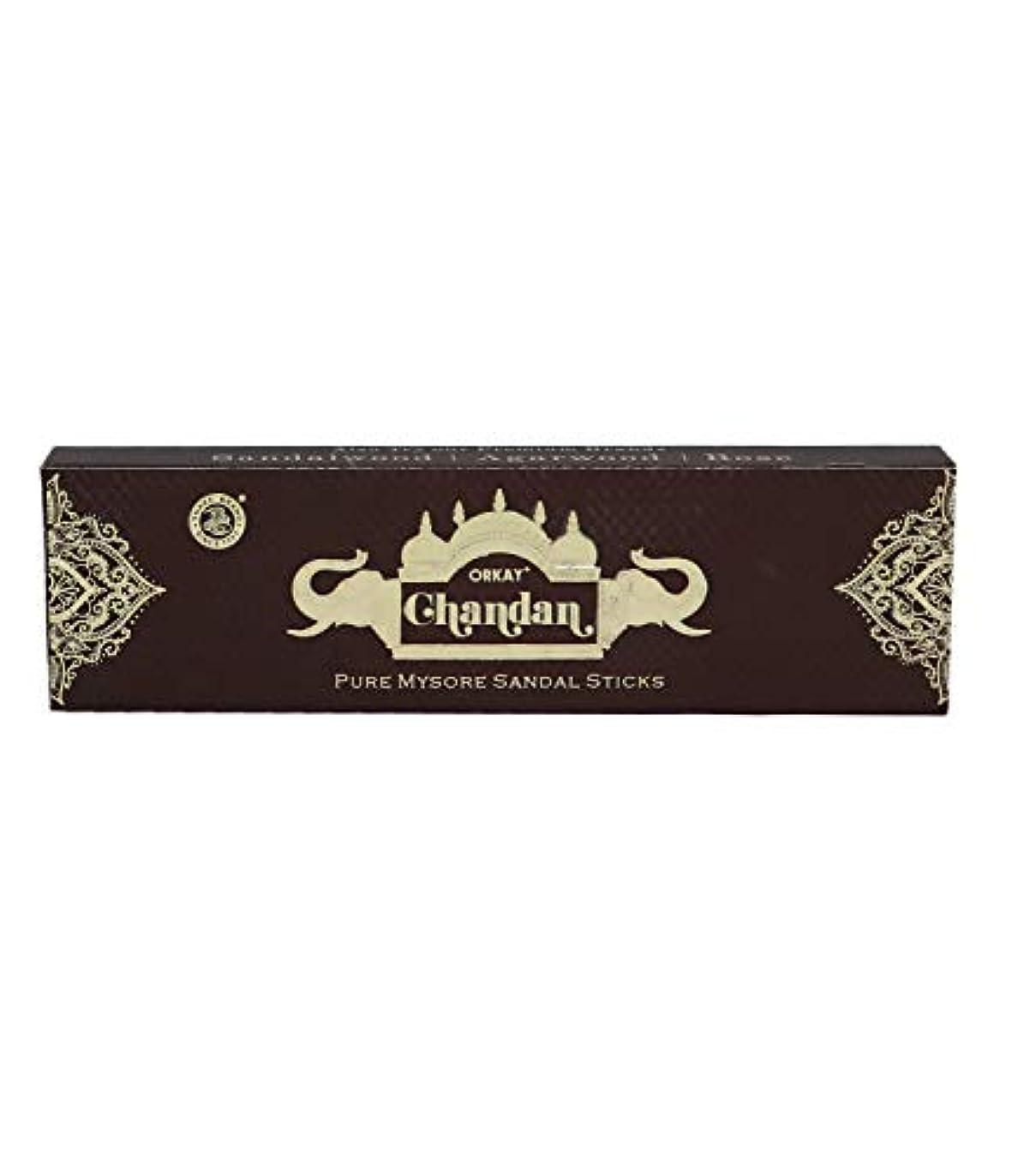 農村テスピアン冷酷なOrkay Chandan Pure Mysore Sandalお香サンダルウッド – 10スティックボックス ブラウン C550