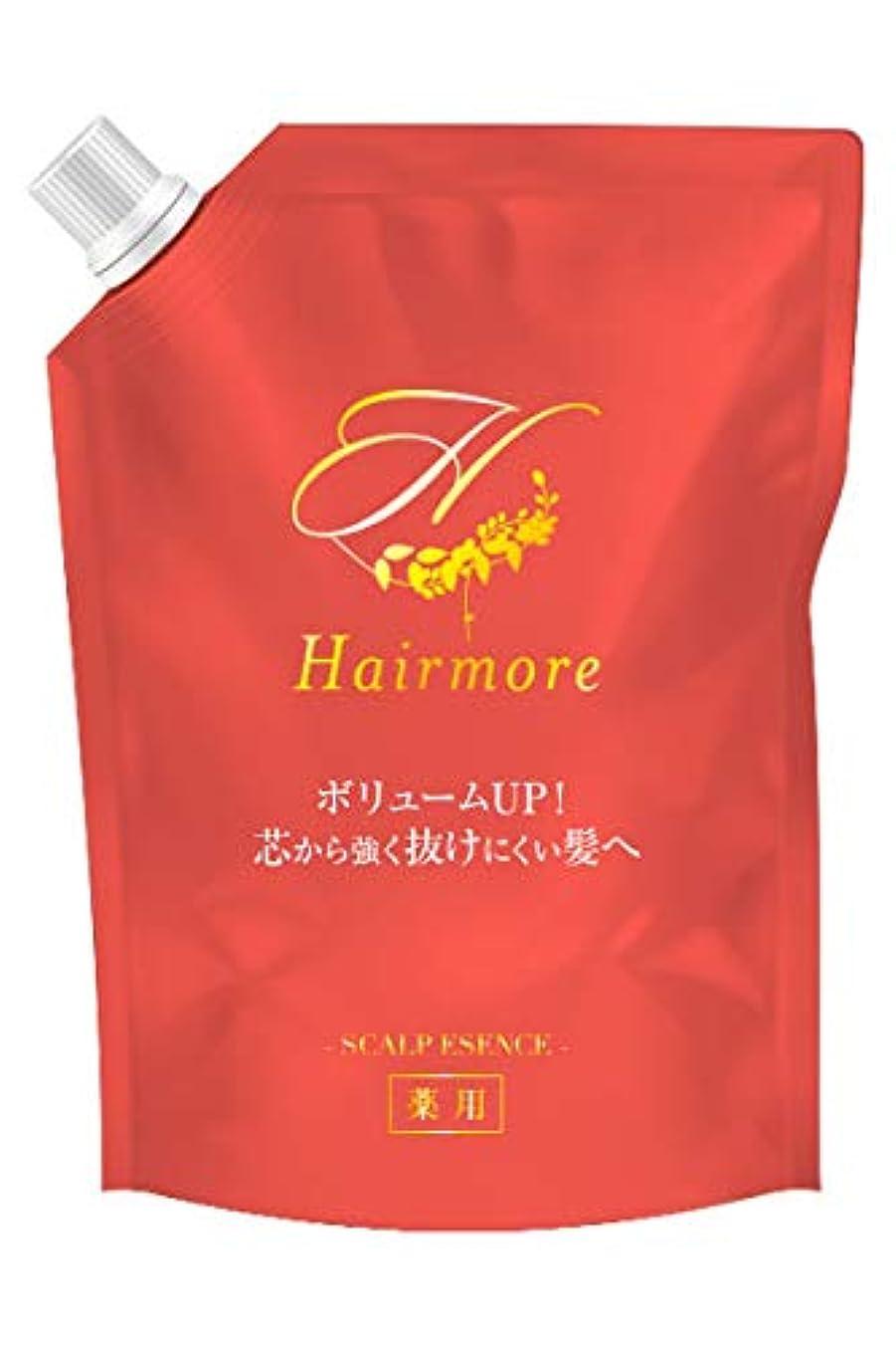 ダンプと闘う彫刻【薬用】Hairmore-スカルプエッセンス-【詰替用】