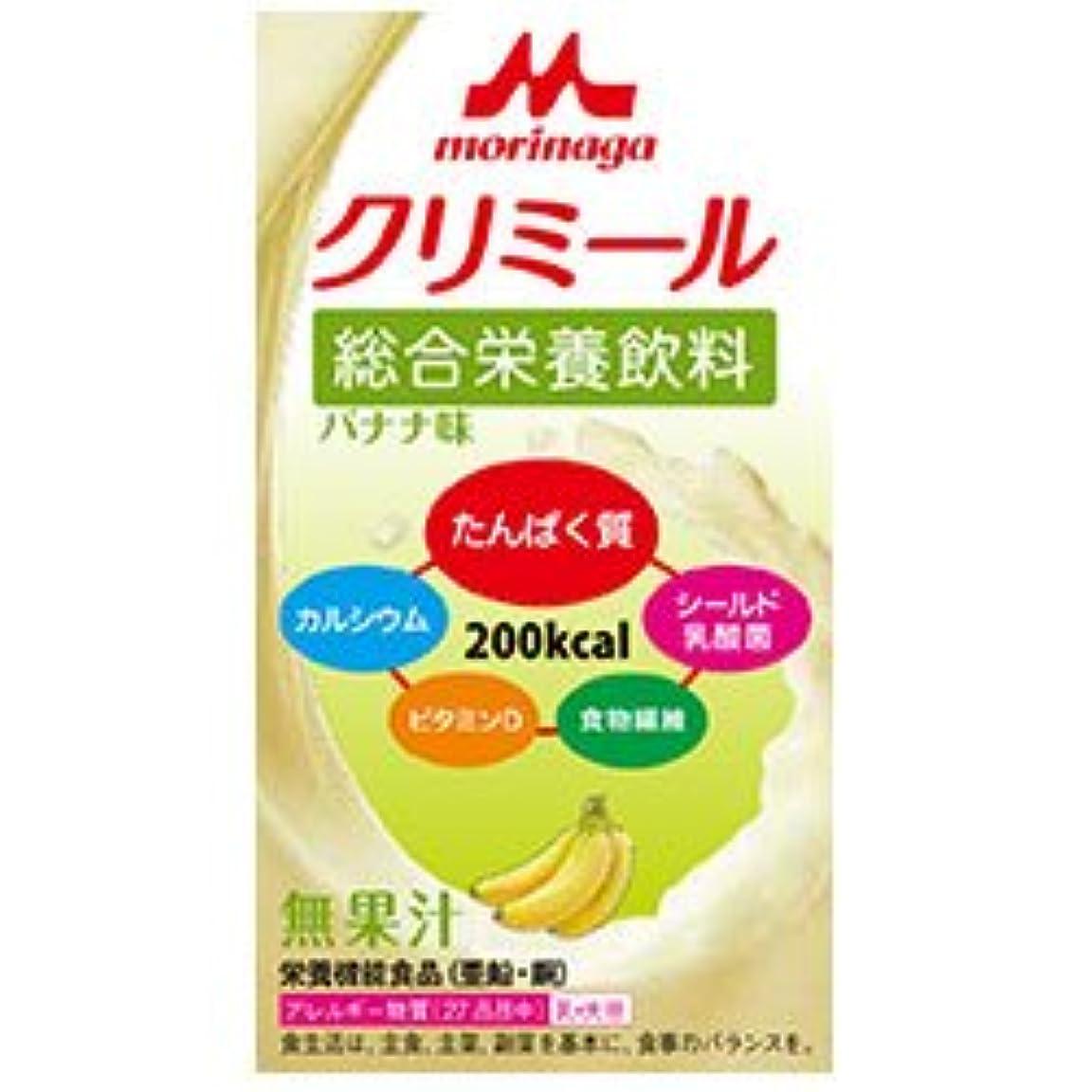 お尻自発的ジャンプする森永乳業 クリミール バナナ味 125ml紙パック×24本入×(2ケース)