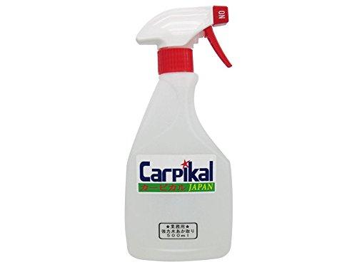 【カーピカル 業務用水垢取りクリーナー 500ml】 白・シルバー・パール等の淡色車用の頑固な水あか汚れを簡単除去剤!ノーコンパウンドです!