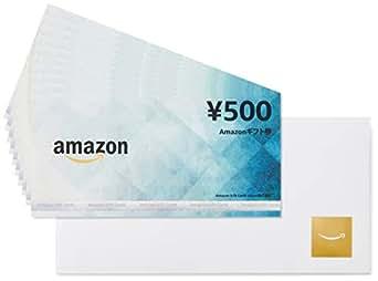 Amazonギフト券 商品券タイプ - 500円x10組(ブルー)
