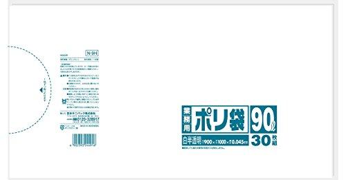 日本サニパック 業務用ポリ袋 白半透明 厚口 90L N-9H 1箱(30枚×10パック)
