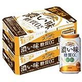 [2CS] キリン 濃い味 糖質0 (350ml×24本)×2箱