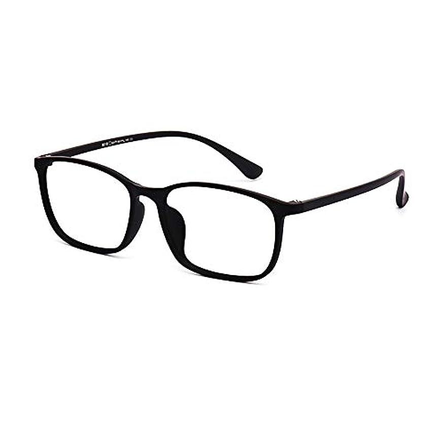 負イオンのアンチスタングラス、アンチブルーレイゲームグラスHDゴーグル、老眼鏡、超軽量素材フレーム、着心地