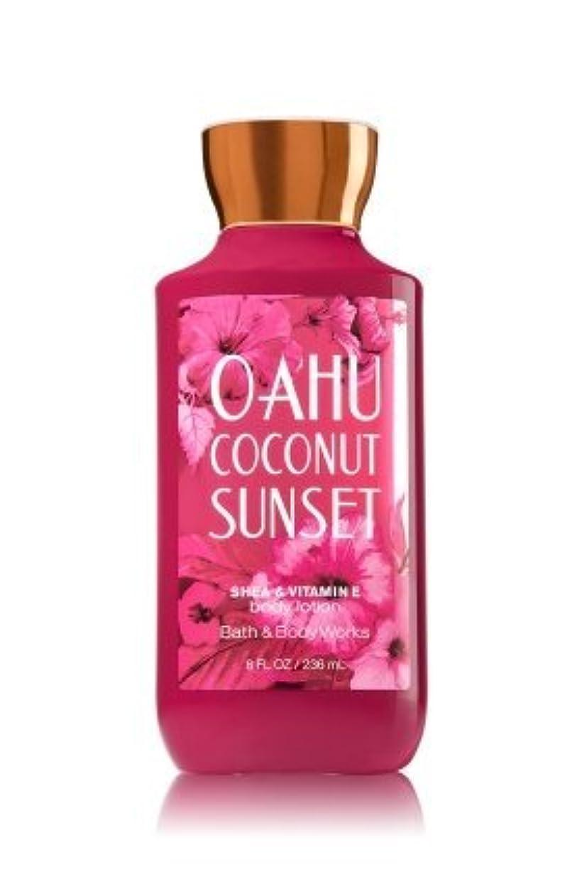 絶え間ない走る大使【Bath&Body Works/バス&ボディワークス】 ボディローション オアフココナッツサンセット Body Lotion Oahu Coconut Sunset 8 fl oz / 236 mL [並行輸入品]