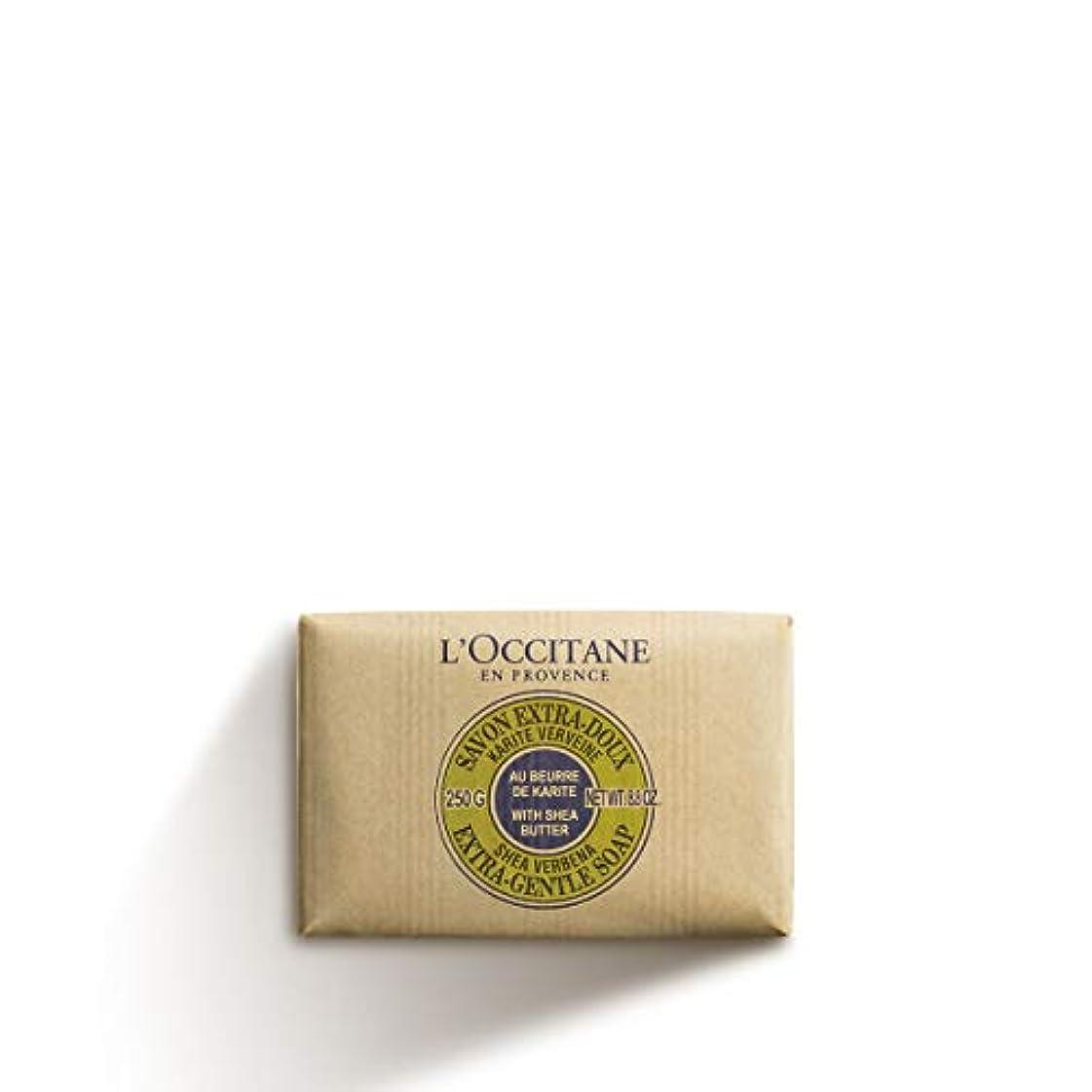 上陸豆ハーブロクシタン(L'OCCITANE) シアバターソープ 250g ヴァーベナ