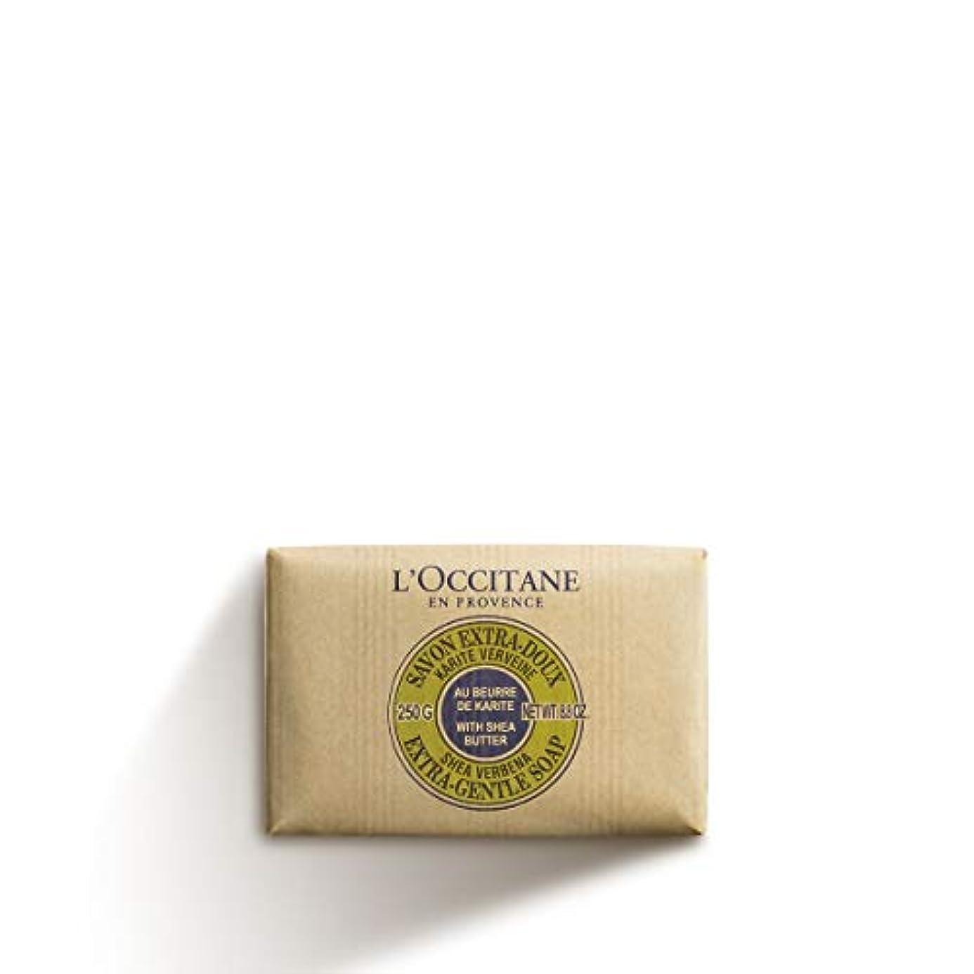 元気きゅうりメーカーロクシタン(L'OCCITANE) シアバターソープ 250g ヴァーベナ